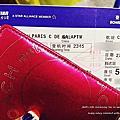 中國國際航空初體驗