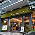費尼餐廳Fanier-瑞光店