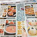 20120822-kate上報和大家分享4道西班牙料理