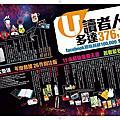 kate在香港雜誌U周刊