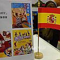 【kate的感謝-3】2015台北國際書展~~西語文化館簽書 Part II會圓滿落幕