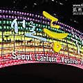 20131104 / 首爾燈節