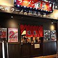 藤的2014沖繩之旅 (103/4/13-4/16)