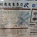 台東二日遊20170902