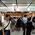 20131014_香港行Day4