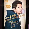 20160529_三訪香港澳門Day4