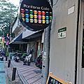 南京東路內溫馨咖啡通 - Pantone Cafe 繽紛咖啡館