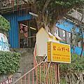 內湖碧山野菜餐館