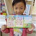 【蔥寶生活小記】『兒童悅讀悠遊卡』本年度集點final
