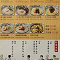台北 丸龜製麵