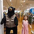 201910京阪遊-DAY1