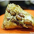 10端午包粽