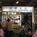 0325新加坡遊玩去