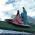 奈良地圖II:千年一夢