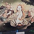 綠萼春風 兔兔餐廳