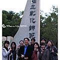 090107_彰化_八卦山_桃源里森林步道_彰師寶山
