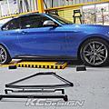 BMW F22 M235i 升級 KCDesign 底盤結構桿三件式
