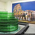 羅馬帝國展