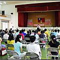 99屏東縣體育教師增能研習~扯鈴