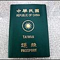 2011義法之旅Day1~高雄到香港