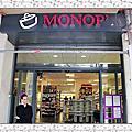 2011義法之旅Day4~尼斯MOMOPT超市