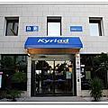 2011義法之旅Day11~亞維儂Kyraid Hotel住宿