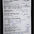 2011義法之旅Day11~HERTZ赫茲還車