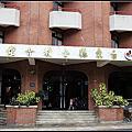 台東縣公教會館