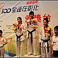 100年全國運動會跆拳道比賽1025