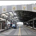 101冬遊澎湖day2~通樑古榕
