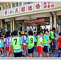 第三屆樂樂足球錦標賽屏東縣複賽