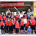 第三屆樂樂足球錦標賽屏東縣複賽day2