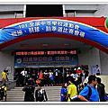 101全國中等學校運動會Day3:跆拳道賽