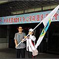 101年全國身心障礙運動會~屏東縣代表隊授旗典禮