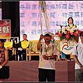 101年全國身心障礙運動會開幕典禮