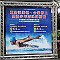 101年游泳派對軍警消海巡企業勞工青少年游泳錦標賽領隊會議