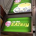 2012西葡之旅Day1~香港機場翠華餐廳