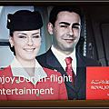2012西葡之旅Day1~約旦航空:香港→泰國