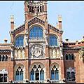 2012西葡之旅Day3~巴塞隆納:聖保祿醫院Hospital de la Santa Creu i Sant Pau