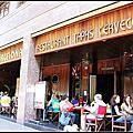 2012西葡之旅Day4~巴塞隆納食記:Moncho's Barcelona自助式午餐