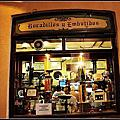 2012西葡之旅Day8~Bodega Castaneda晚餐