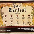 2012西葡之旅Day9~Cafe Central咖啡&吉拿棒