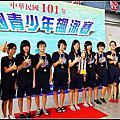 101年全國青少年飆泳賽