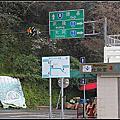 台7甲線(中橫宜蘭支線)~合歡山、梨山
