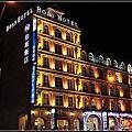 宜蘭市伯斯飯店