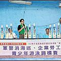 102年屏東縣游泳派對~軍警消海巡、企業勞工及青少年游泳錦標賽Day2