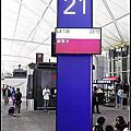 2013暑假北歐遊Day1~高雄→香港