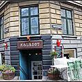 2013暑假北歐遊Day3~丹麥哥本哈根食記:午餐Pizzeria La Fiorita