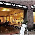 2013暑假北歐遊Day8~瑞典斯德哥爾摩遊記:Nybrogatan街道