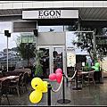 2013暑假北歐遊Day13~挪威史塔萬格食記:EGON RESTAURANT